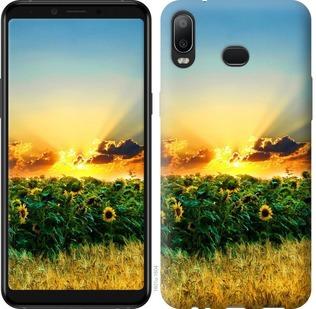 Чехол на Samsung Galaxy A6s Украина