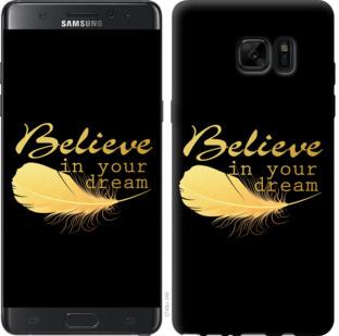 Чехол на Samsung Galaxy Note 7 Duos N930F Верь в свою мечту