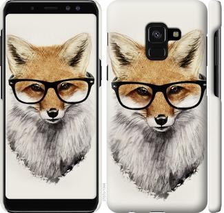 Чехол на Samsung Galaxy A8 2018 A530F Лис в очках