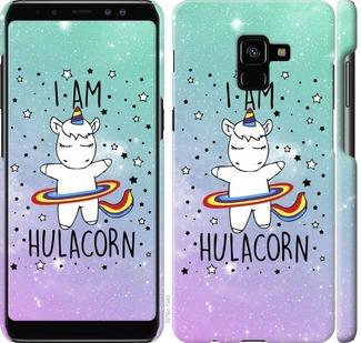 Чехол на Samsung Galaxy A8 Plus 2018 A730F Im hulacorn
