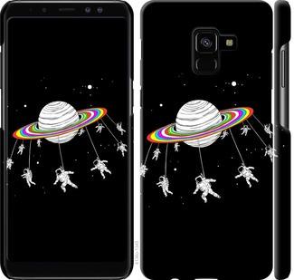 Чехол на Samsung Galaxy A8 Plus 2018 A730F Лунная карусель
