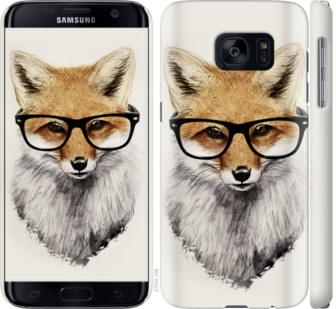Чехол на Samsung Galaxy S7 G930F Лис в очках