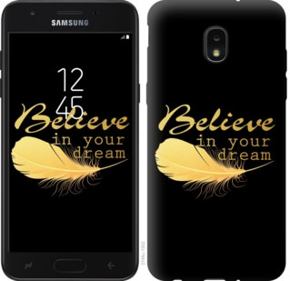Чехол на Samsung Galaxy J7 2018 Верь в свою мечту