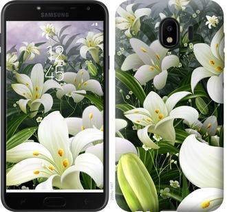 Чехол на Samsung Galaxy J4 2018 Белые лилии