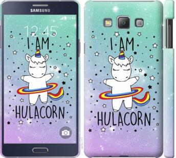 Чехол на Samsung Galaxy A7 A700H Im hulacorn