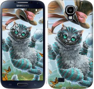 Чехол на Samsung Galaxy S4 i9500 Чеширский кот 2