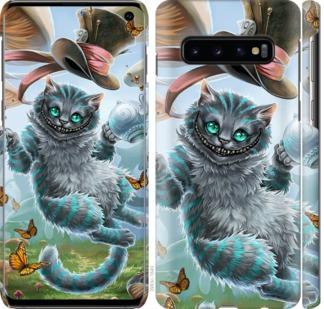 Чехол на Samsung Galaxy S10 Чеширский кот 2