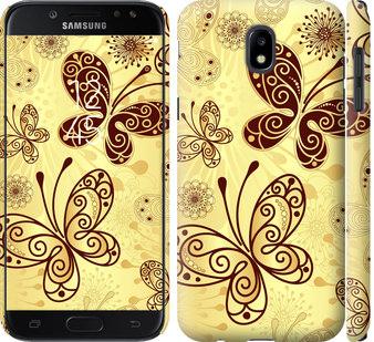 Чехол на Samsung Galaxy J5 J530 (2017) Красивые бабочки