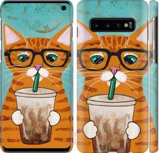 Чехол на Samsung Galaxy S10 Зеленоглазый кот в очках