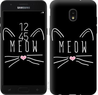 Чехол на Samsung Galaxy J7 2018 Kitty