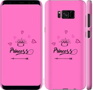 Чехол на Samsung Galaxy S8 Princess