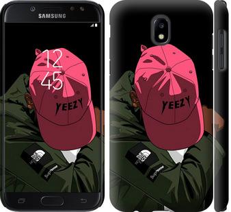 Чехол на Samsung Galaxy J5 J530 (2017) logo de yeezy