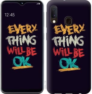 Чехол на Samsung Galaxy A20e A202F Все будет хорошо