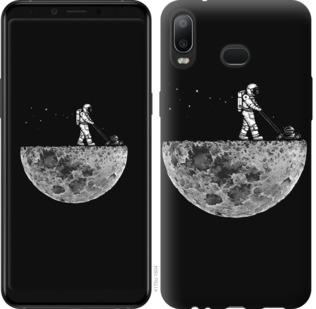 Чехол на Samsung Galaxy A6s Moon in dark