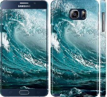 Чехол на Samsung Galaxy Note 5 N920C Морская волна
