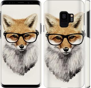 Чехол на Samsung Galaxy S9 Лис в очках