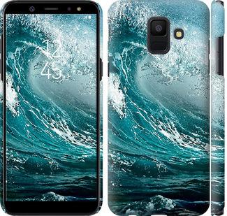 Чехол на Samsung Galaxy A6 2018 Морская волна