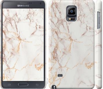 Чехол на Samsung Galaxy Note 4 N910H Белый мрамор