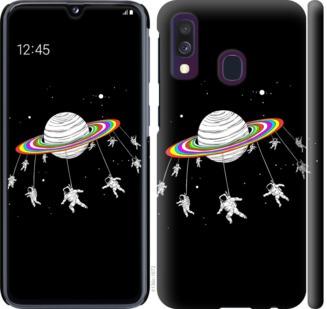 Чехол на Samsung Galaxy A40 2019 A405F Лунная карусель