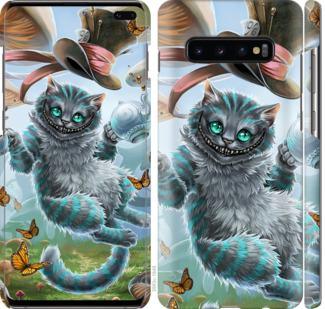 Чехол на Samsung Galaxy S10 Plus Чеширский кот 2
