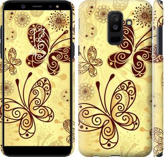 Чехол на Samsung Galaxy A6 Plus 2018 Красивые бабочки