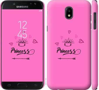 Чехол на Samsung Galaxy J5 J530 (2017) Princess