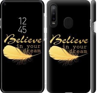Чехол на Samsung Galaxy A8S Верь в свою мечту