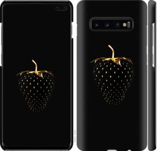 Чехол на Samsung Galaxy S10 Plus Черная клубника