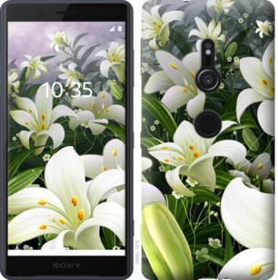Чехол на Sony Xperia XZ2 H8266 Белые лилии