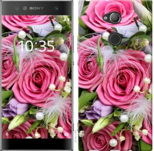 Чехол на Sony Xperia XA2 Ultra H4213 Нежность