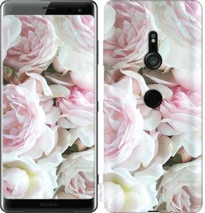 Чехол на Sony Xperia XZ3 H9436 Пионы v2