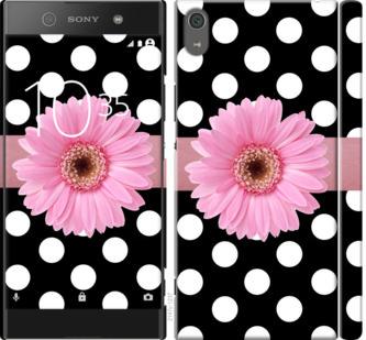 Чехол на Sony Xperia XA1 Ultra G3212 Горошек 2
