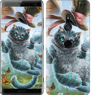 Чехол на Sony Xperia XZ3 H9436 Чеширский кот 2