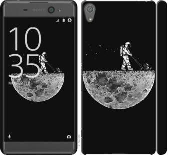 Чехол на Sony Xperia XA F3112 Moon in dark
