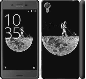 Чехол на Sony Xperia X F5122 Moon in dark