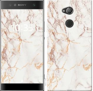 Чехол на Sony Xperia XA2 Ultra H4213 Белый мрамор