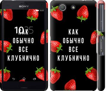 Чехол на Sony Xperia Z3 Compact D5803 Все клубнично