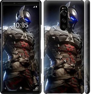 Чехол на Sony Xperia XZ4 Рыцарь