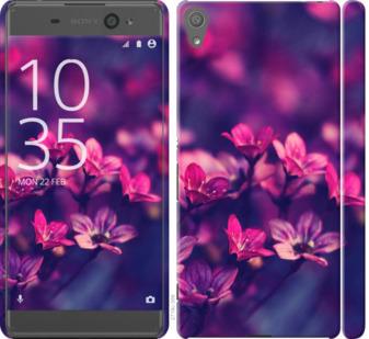 Чехол на Sony Xperia XA F3112 Пурпурные цветы