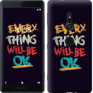 Чехол на Sony Xperia XZ2 H8266 Все будет хорошо
