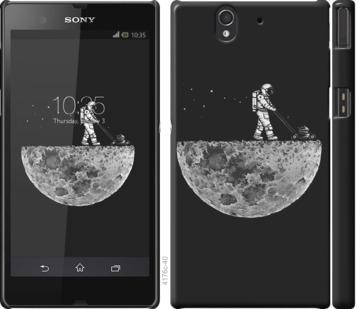 Чехол на Sony Xperia Z C6602 Moon in dark