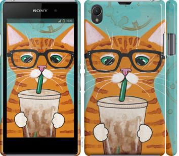 Чехол на Sony Xperia Z1 C6902 Зеленоглазый кот в очках