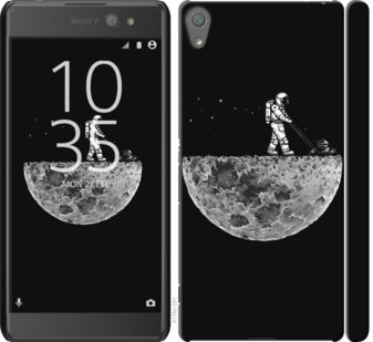 Чехол на Sony Xperia XA Ultra Dual F3212 Moon in dark