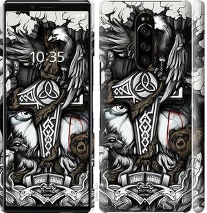 Чехол на Sony Xperia 1 J9110 Тату Викинг