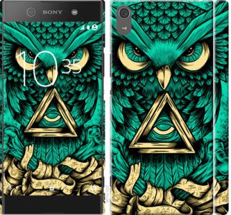 Чехол на Sony Xperia XA1 Ultra G3212 Сова Арт-тату