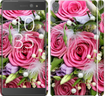 Чехол на Sony Xperia XA Ultra Dual F3212 Нежность