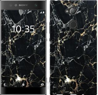 Чехол на Sony Xperia XA2 Ultra H4213 Черный мрамор