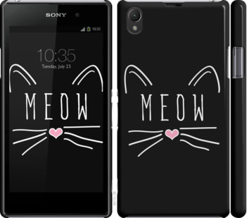 Чехол на Sony Xperia Z1 C6902 Kitty