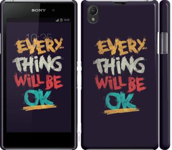 Чехол на Sony Xperia Z1 C6902 Все будет хорошо