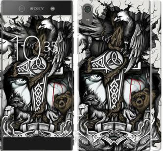 Чехол на Sony Xperia XA1 Ultra G3212 Тату Викинг